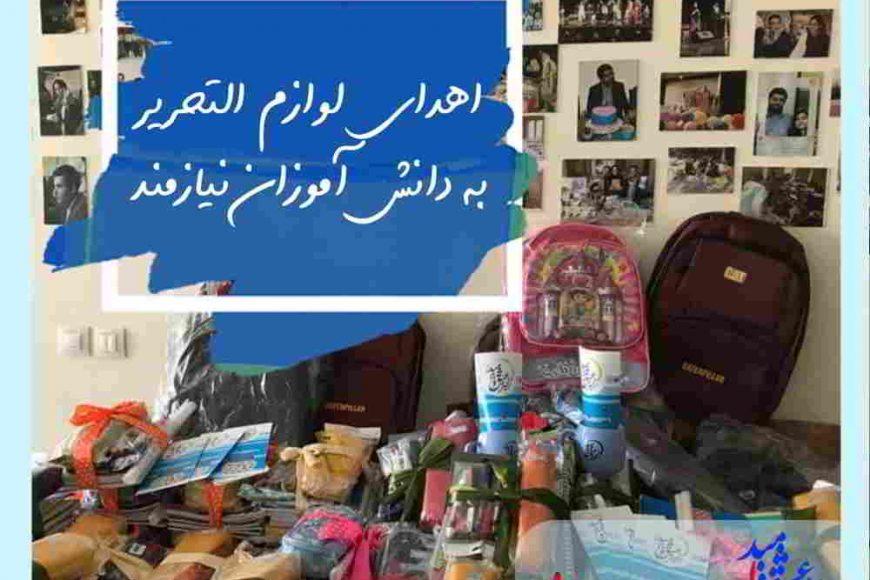 پخش لوازم و التحریر و ارزاق در محله های ده فرحزاد