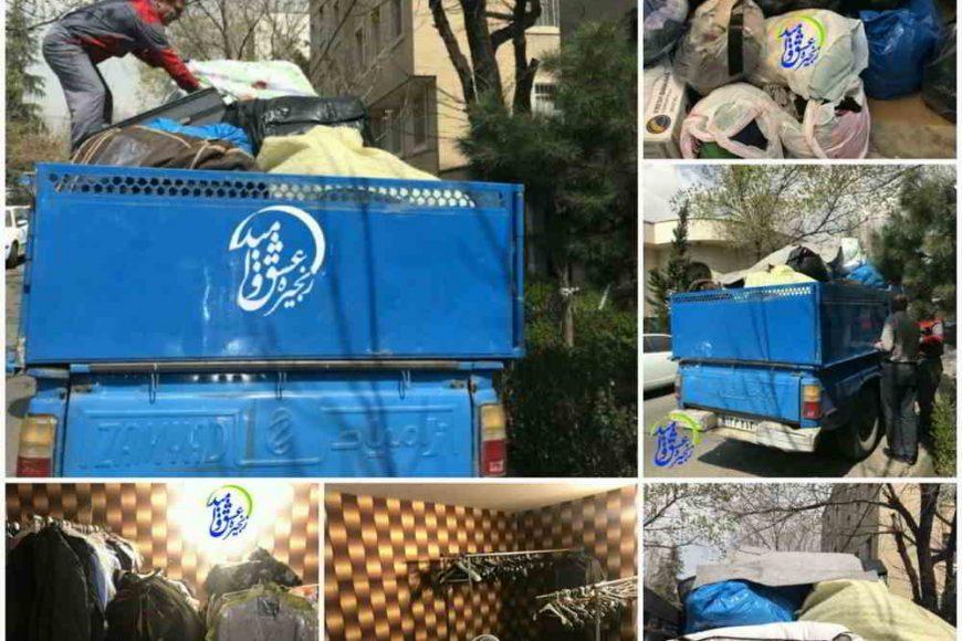 تحویل صد بسته پوشاک به کرمانشاه